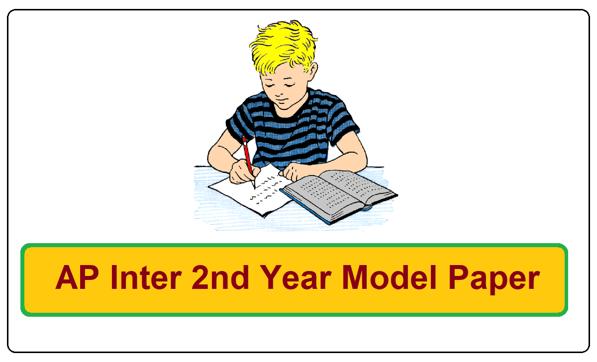 AP Inter 2nd Year Model Paper 2021